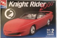 NIB Knight Rider 2000 - 1.25 scale model kit in New Lenox, Illinois