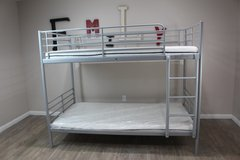 IKEA Bunk Beds in CyFair, Texas