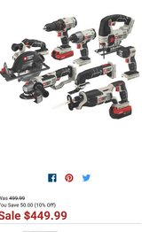 brand new  sealed set of 8 cordless tools 20v in New Lenox, Illinois