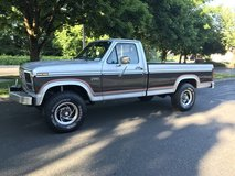 1985 Ford F-250 XLT Lariat 4x4 Pick-up Truck in Fort Wayne, Indiana