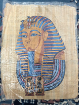 Art: Egyptian Papyrus in Warner Robins, Georgia