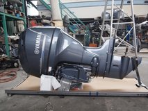 For Sale Yamaha 90HP Four 4 Stroke Outboard Motor Engine in Vicenza, Italy