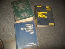 Large automotive repair books. Chilton & Mitchell 1970s 1980s in Glendale Heights, Illinois