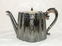 Victorian Era Silver Plated Teapot Ornate & Detailed by John Round & Son in Aurora, Illinois