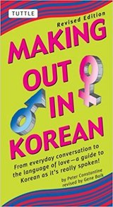 making out in korean, 2 books; language learning in Okinawa, Japan
