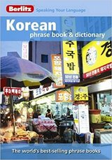 various books on Korea, Korean language, and Korean food in Okinawa, Japan