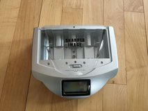 Sharper Image Batter Charger in Wheaton, Illinois
