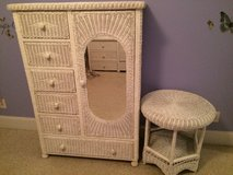 Wicker Girls Bedroom Furniture Set in Warner Robins, Georgia