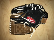 Leather baseball glove (for a right-handed child - 10 inches) in Stuttgart, GE