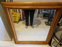 Beautiful Wood Mirror! in Tinley Park, Illinois