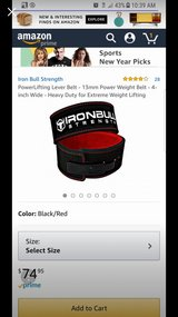 Powerlifting belt in Fort Campbell, Kentucky
