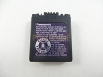 CGA-S002A BATTERY for panasonic camera DMC-FZ5, used in Okinawa, Japan
