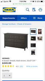 IKEA solid wood dresser in Fort Knox, Kentucky