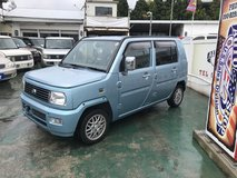 Fresh Arrivals Daily - FREE Shuttles - AutoShopZ Provides Package Deals That Can't Be BEAT! Buy ... in Okinawa, Japan