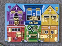 Melissa and Doug latches board in Westmont, Illinois
