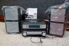 CD PLAYER, FM/AM RADIO, ALARM CLOCK all in 1, w/2 EXTERNAL SPEAKERS in CyFair, Texas