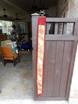 Vintage Tapestry Bell Pull with Hardware in Conroe, Texas