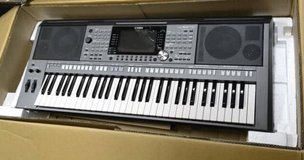 Yamaha PSR 970S almost new in Travis AFB, California