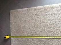 Carpet or rug, IKEA Adum,6ft 7 inches by 9ft 10 inches , 2 by 3 meters in Baumholder, GE