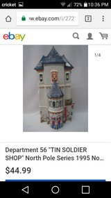 Dept 56 Tin Soldier Shop in The Woodlands, Texas