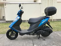 2005 Suzuki Address Scooter 125CC in Okinawa, Japan