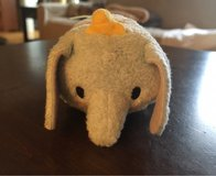 Mini Tsum Tsum Dumbo in Joliet, Illinois
