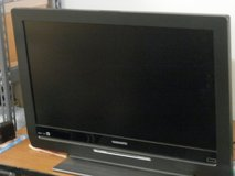 """Magnavox/Philips 32"""" LCD TV w/ built in DVD Player in Chicago, Illinois"""