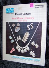 Plastic Canvas Sea Shore Jewelry Pattern Booklet, Vintage 1990 in Alamogordo, New Mexico