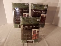 Fern Green Damask Seat Covers in Plainfield, Illinois