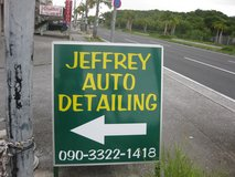 JEFFREY AUTO DETAILING in Yokota, Japan