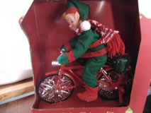 Elf on Bicycle  ANIMATED in Fort Polk, Louisiana