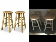 "24"" Stools, Set of 2 in Tacoma, Washington"
