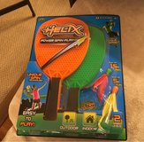 Helix Game in Yorkville, Illinois