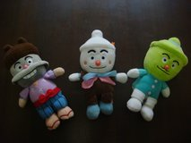 Anpanman's Friends...Donburiman Stuffed Figures in Okinawa, Japan