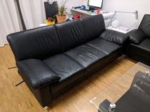 Triple Seater Couch-  (1 of 3 piece set) in Heidelberg, GE