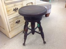 Claw Foot Stool  1696-318 in Camp Lejeune, North Carolina