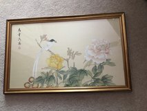 oriental picture on silk (framed) in Plainfield, Illinois