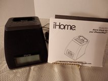 ihome Model ip21 in Aurora, Illinois