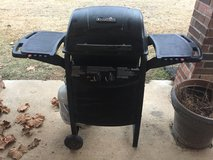 Char Broil Grill with Propane Tank in DeRidder, Louisiana
