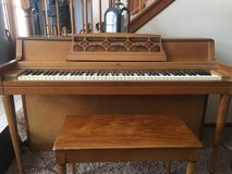 1967 Wurlitzer Piano in Bolingbrook, Illinois