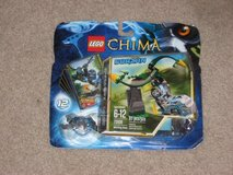 Lego Chima Gorzan 70109 Whirling Vines NEW in Algonquin, Illinois