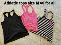 Athletic Tops size M in Fairfield, California
