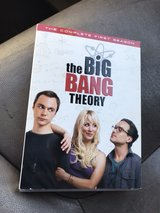 The Big Bang Theory in Fort Bliss, Texas