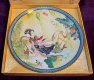 Beauties of the Red Mansion Bradford Exchange Asian 1st plate in series Pao-Chai - New in  box &... in Alamogordo, New Mexico