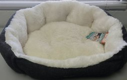 Pet bed  NEW in Perry, Georgia