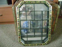 Curio Cabinet, Mirrored back in Fort Polk, Louisiana