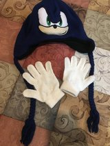 Sonic Hat & Gloves #2 in Fort Campbell, Kentucky