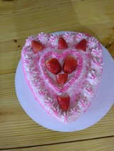 Strawberry or Black Forest cake heart in Hinesville, Georgia