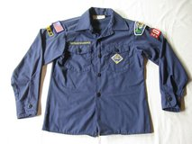 Cub Scout Shirt in Lockport, Illinois