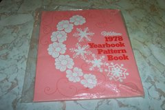cake decoration Pattern book in The Woodlands, Texas